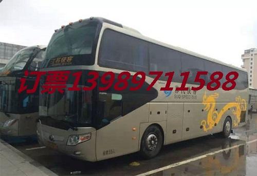 瑞安到阳江客车/特快物流13989711588长途汽车