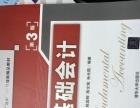 经济,工商管理类的各种正品书 九成新