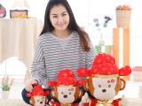 猴年吉祥物招财猴子公仔发财猴布娃娃汽车挂