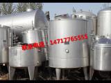 供应二手2立方1立方浓配不锈钢发酵罐