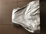 长沙宁乡钴酸锂回收公司回收四氧化三钴
