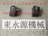 FDP110冲床电磁阀,VA16-763气动泵,现货批发S-