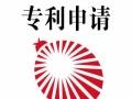上海条形码申请注册流程条形码生成备案