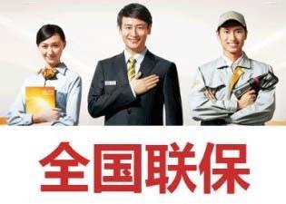 欢迎访问 宜昌欧意热水器各区售后服务官方网站受理电话站点