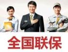 欢迎来电!~上海法格煤气灶各点维修中心++售后网站公司电话