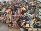 成都变压器回收废旧变压器回收电线电缆回收公司
