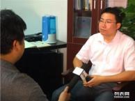 王冰律师接受中央电视台采访就新生儿出生缺陷发表意见