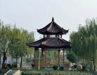 扬州勇龙国际生态园特惠团