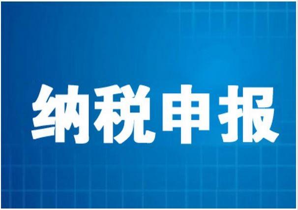 樟木头注册公司,樟木头公司注册,公司注册,代办营业执照找荣天