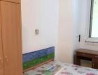 河洛文化村合租房一室家私家电全齐带独卫可随时看房随时入住急租
