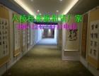 临汾广交会展览标准展位出租标摊标展材料展位出租标展租赁