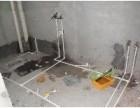 东城区专业水管安装维修地埋管漏水维修