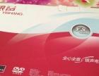 低价转让9新DVD影碟机