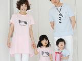 韩版长款亲子装 夏装纯棉短袖领带蝴蝶结印花 代理批发 休闲T恤