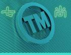 商标注册转让变更使用新型专利申请