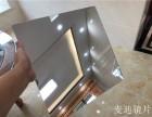 生产亚克力塑料镜片 亚克力有机玻璃镜片 亚克力塑胶镜片