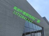 奥迪4s店外墙装饰网/一汽大众4s店幕墙装饰铝板工程