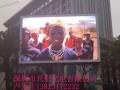 温州市led显示屏制作,温州led显示屏厂家