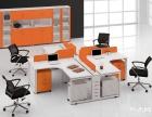 办公家具珠海办公家具厂办公家具直销办公家具定做办公台屏风椅子