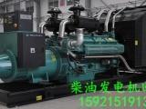 回收帕金斯发电机组 苏州工厂备用发电机回收价格报价