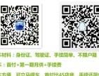 日产轩逸2012款 轩逸 1.6 无级 XE 舒适版 省油家用付