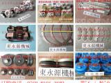 钦州冲床液压泵,冲床离合器刹车片摩擦片-实拍图片