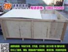 广州黄埔区上门打木箱