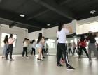 中山0760专业培训舞蹈有无基础即可