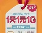 永春德化县安装光纤宽带办理安装