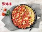 奥尔良烤肉拌饭加盟,北京开张姐烤肉拌饭店怎么样,运营简单吗