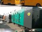 西安供应大型静音柴油发电机出租出售维修