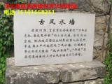 易县公墓陵园价格,河北易县清西陵世界华侨陵园