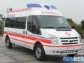 北海医院救护车出租1390261请致电4089