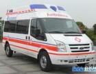 化州私人救护车出租