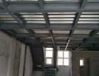 石家庄诚信钢结构专业浇筑阁楼 楼梯