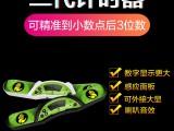 裕鑫科教智勝一代計時器推薦魔方速疊杯競賽專用三代計時廠家直銷