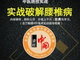 陕西省号脉是怎么号的 在线免费索取视频课程 三去长短