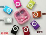 厂家直销插卡MP3 插卡夹子MP3 特价MP3 夹子MP3 无屏