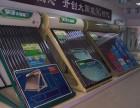 石家庄皇明太阳能销售维修服务中心