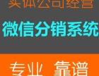郑州微信小程序开发哪家好,如何提升用户体验?
