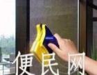 蚌埠天天保洁专业地板打蜡地毯空调清洗瓷砖美缝等