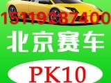 北京赛车代理汽车配件