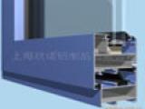结晶设备,非标铝LED灯具图纸,样品深加工厂家,山阴铝制品部件
