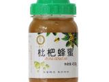 新鲜农家枇杷蜂蜜野生有机蜂蜜生态一级花蜜蜂粮批发零售