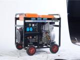 300A柴油发电电焊机啥牌子好