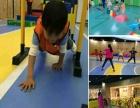 廊坊少儿体适能 青少年室内滑雪机构 新朝阳国际健身汇
