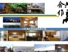 大学生赴日本温泉酒店带薪实习项目隆重发布