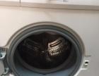 转让全自动滚筒洗衣机,没用多久的,在保,里外很新,