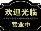 欢迎光临-%郑州万和热水器售后维修(全国联保)服务电话