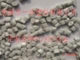 厂家定做优质改性塑料颗粒PC/抗紫外线